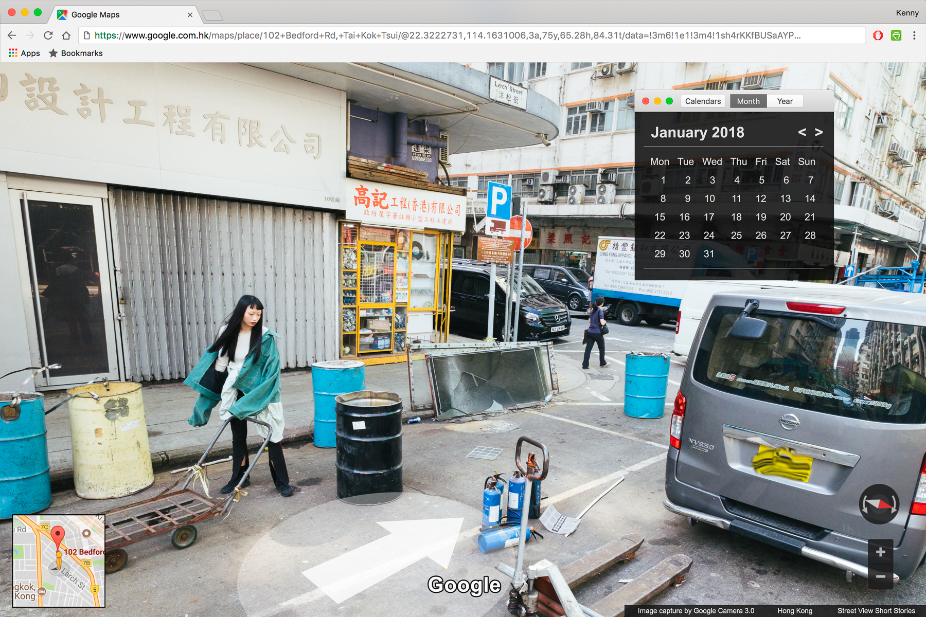 Street View Short Stories 2018 Calendar