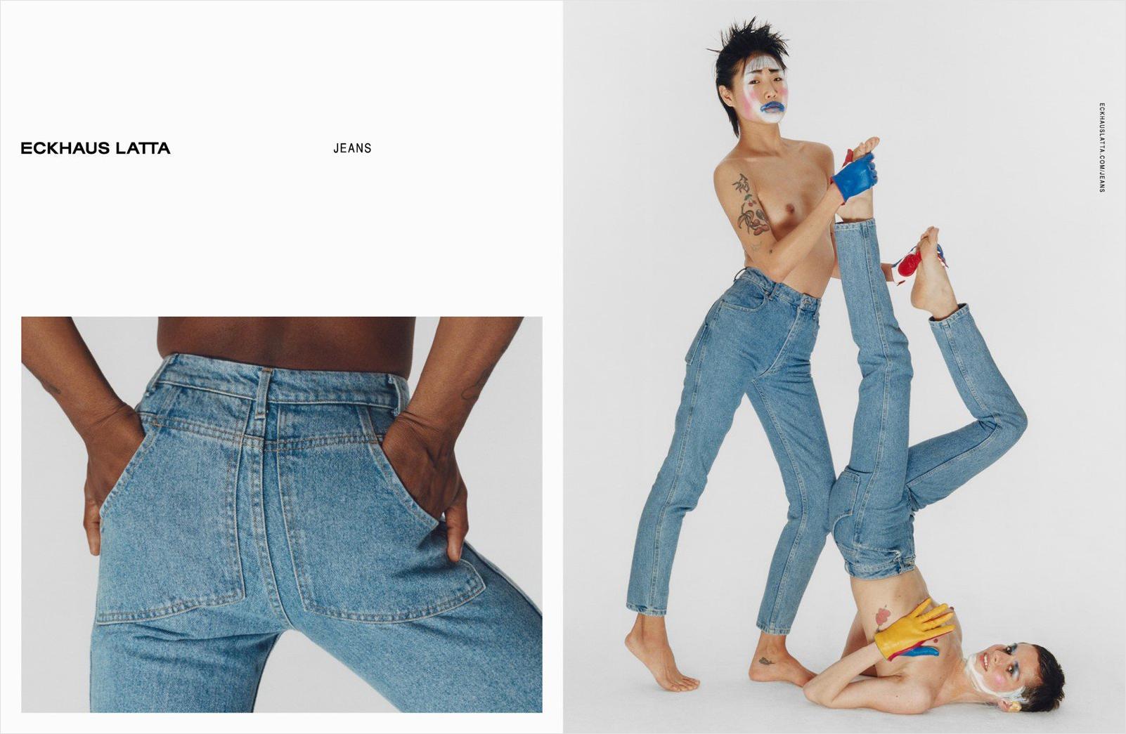 The Best Fashion Denim Ads of Spring 2018