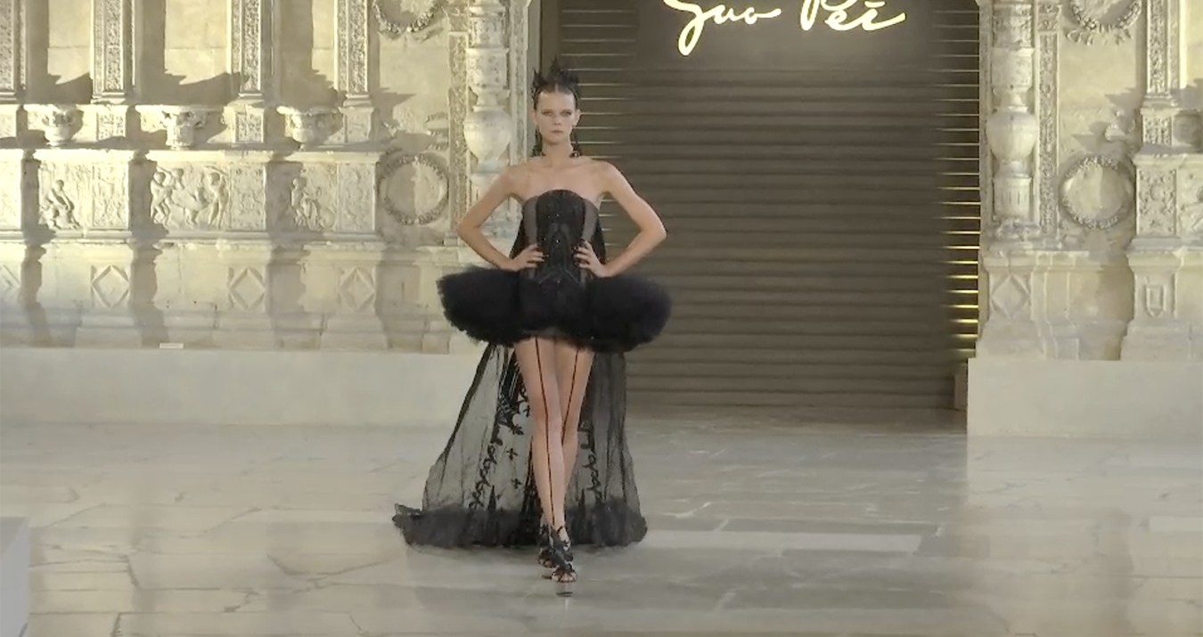 Guo Pei Fall 2018 Couture Fashion Show Film. All the Fall 2018 Couture fashion shows from Paris Couture Fashion Week in one place.