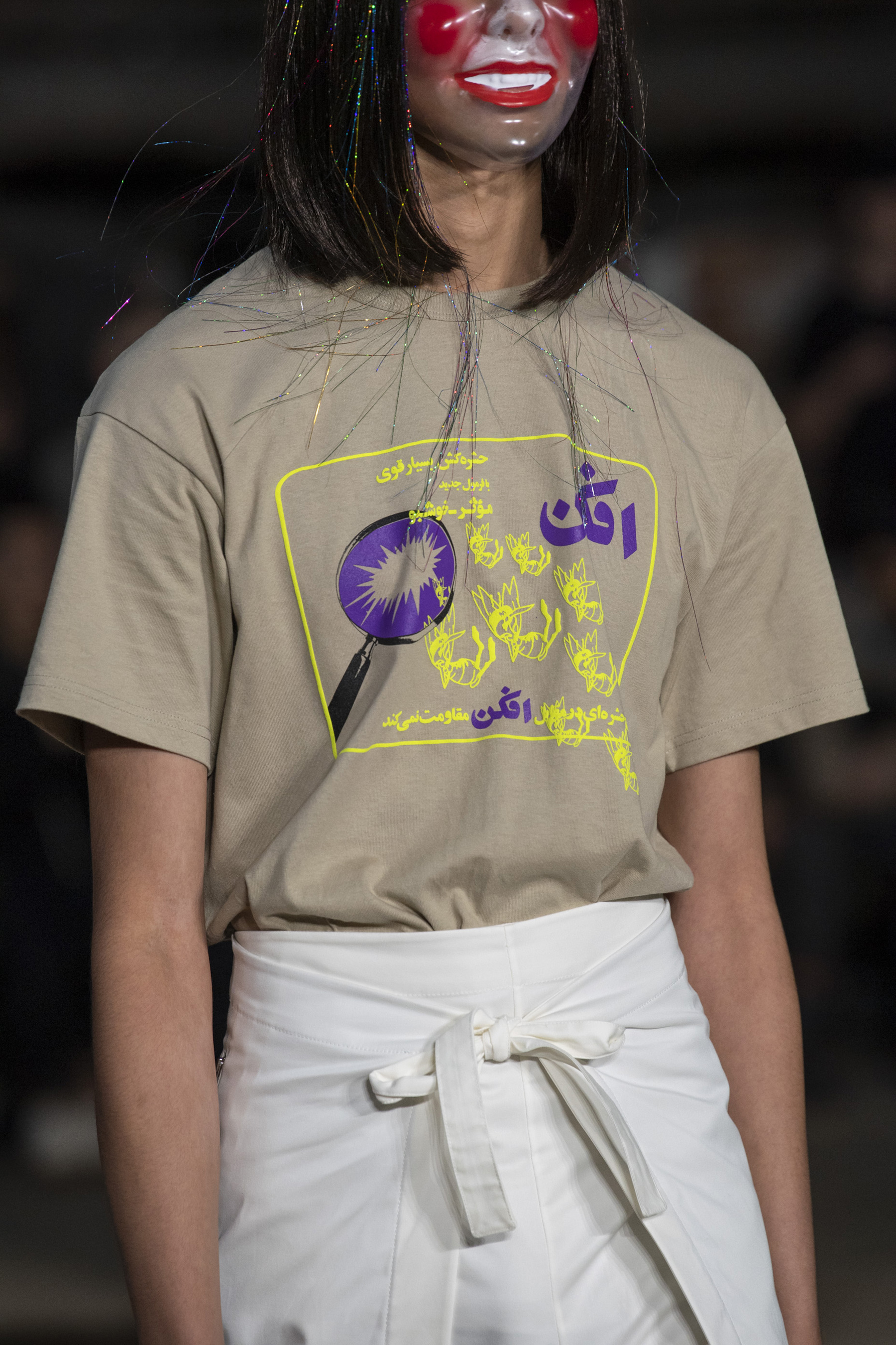 Paria Farzaneh Spring 2020 Men's Fashion Show Details