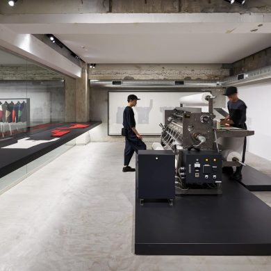 Issey Miyake Puts Public Accessible Pleating Machine In New Store