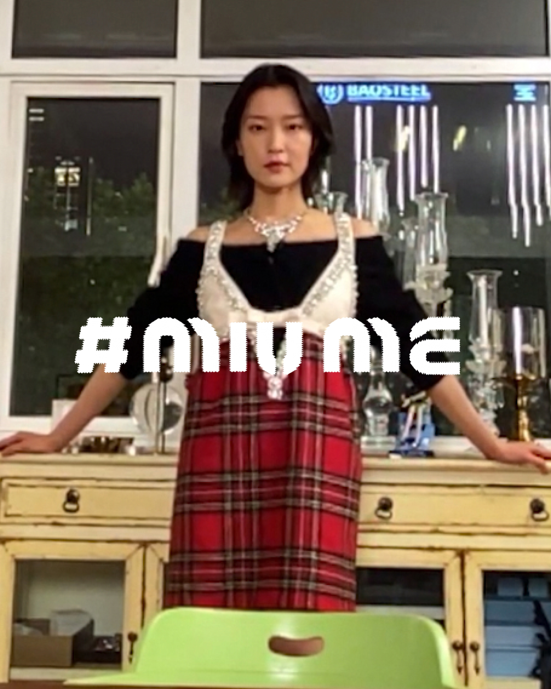 Miu Miu Summer 2020 Fashion Ad Campaign Photos