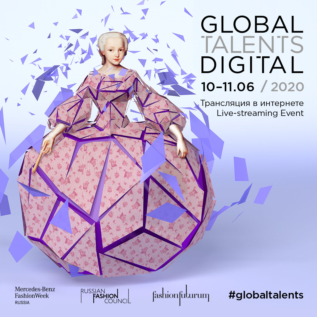 global talents digital mercedes-benz digital fashion week russia 2020 photos