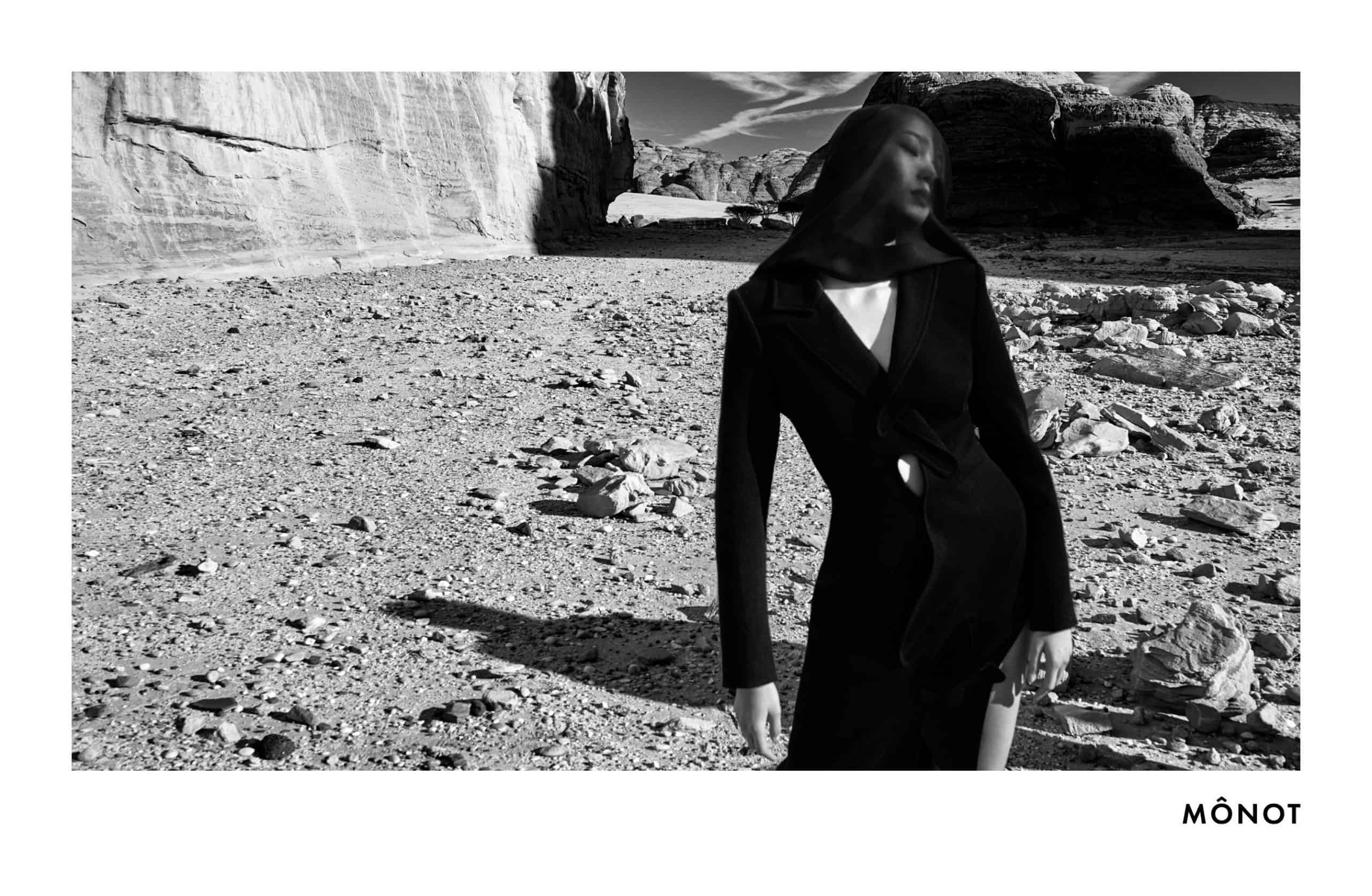 Mônot Fall 2020 Fashion Ad Campaign with Kate Moss Photos