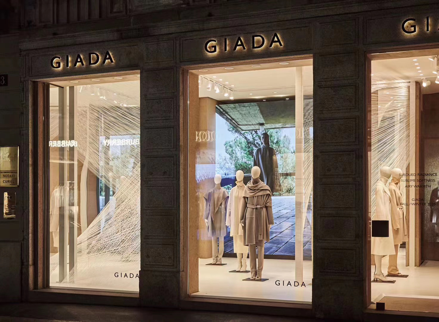 Giada Store Scout