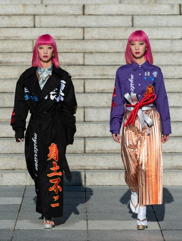 Atsushi Nakashima Spring 2021 Fashion Show Film