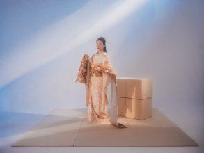 Kori Show Spring 2021 Fashion Show