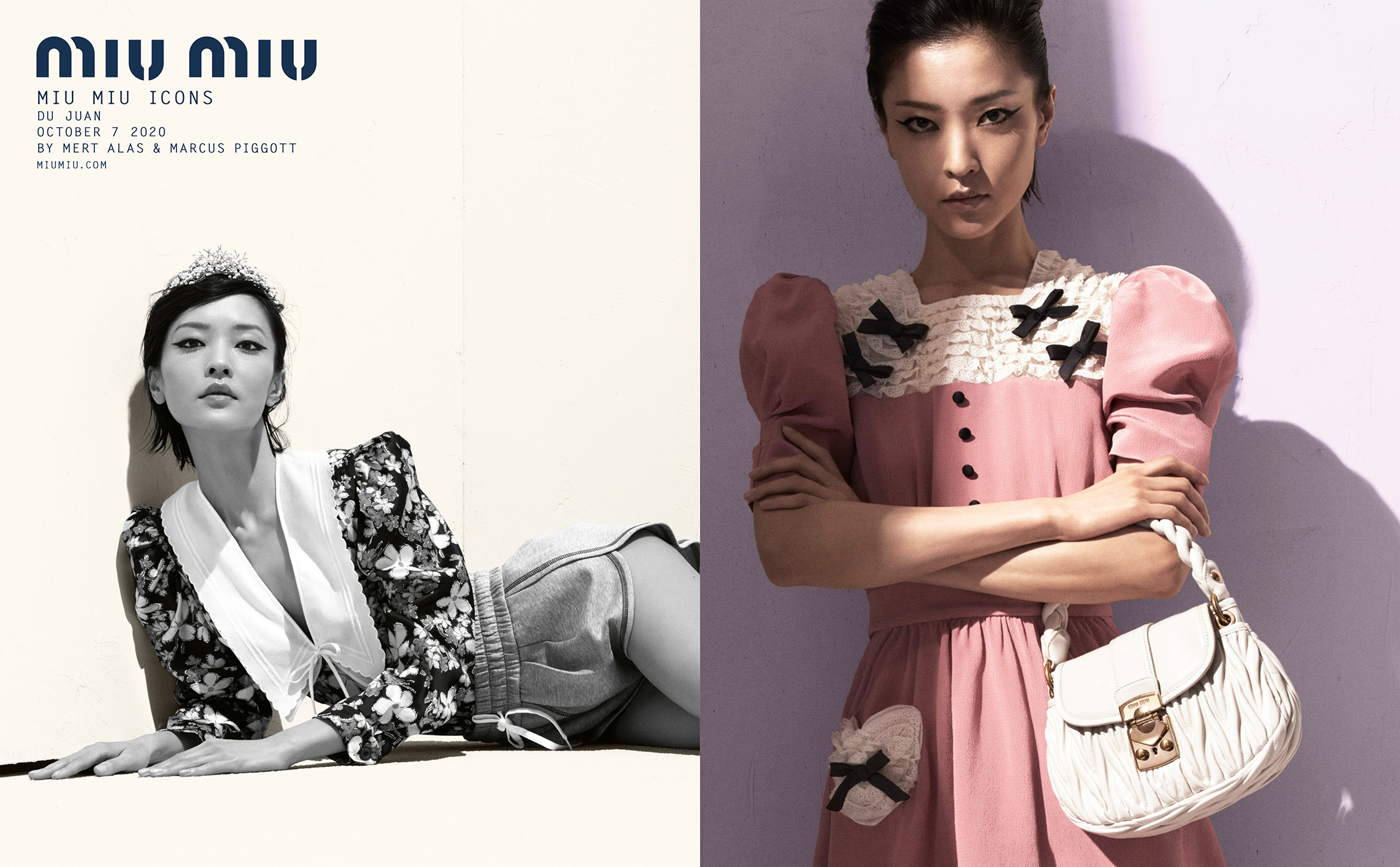 Miu Miu Holiday 2020 Ad Campaign Film & Photos