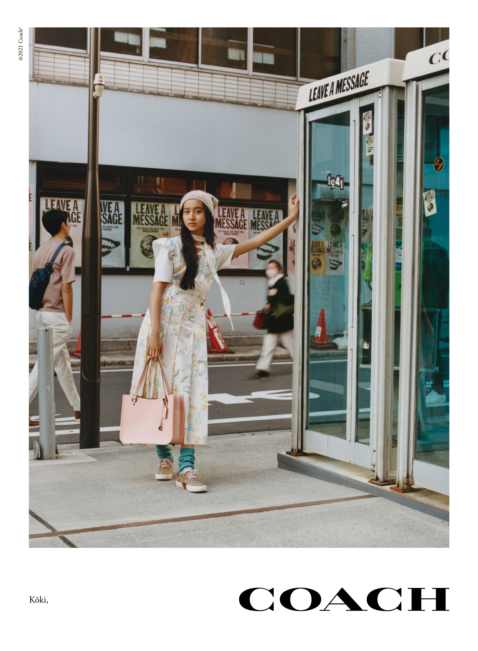 The Medium Is the Message Spring 21 Fashion Advertising Trend