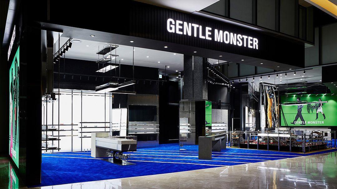Gentle Monster Store Seoul Lotte World Tower