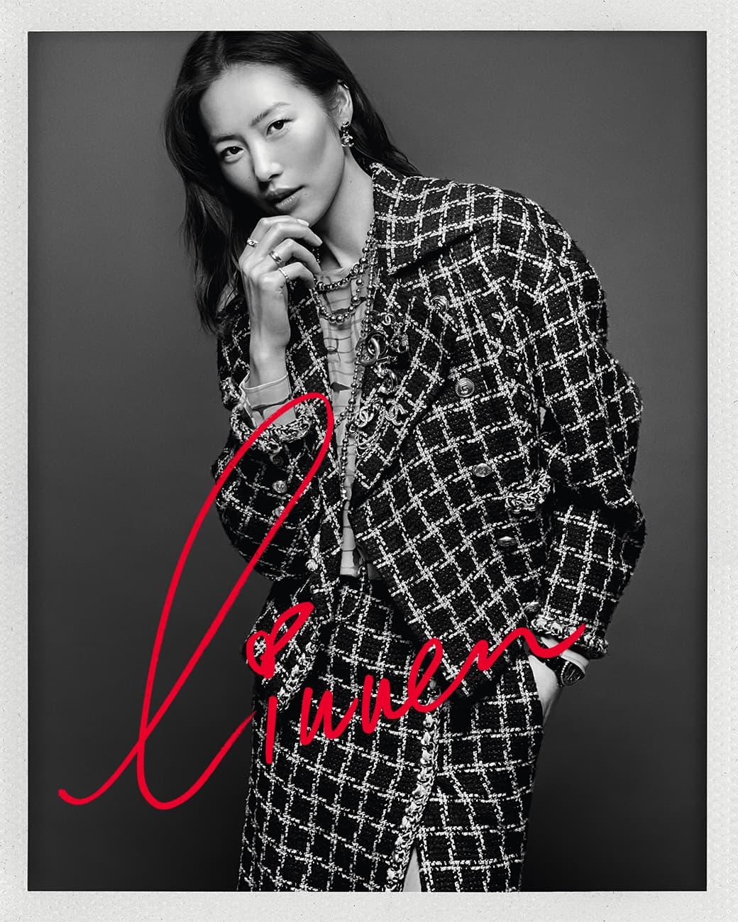 Chanel Fall 2021 Ambassadors Program Ad Campaign Photos