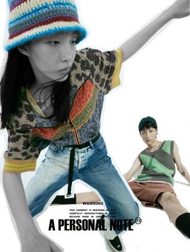 Apn73 Spring 2022 Men's Film