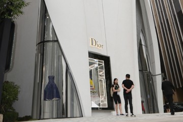 Dior Seoul Store
